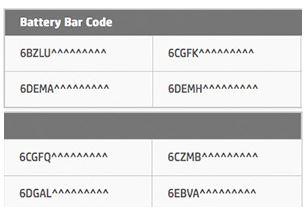HP-latop-barcode-combinations-bcbc59ca1444e769defb2f3c6cc9c2eb99ae385c