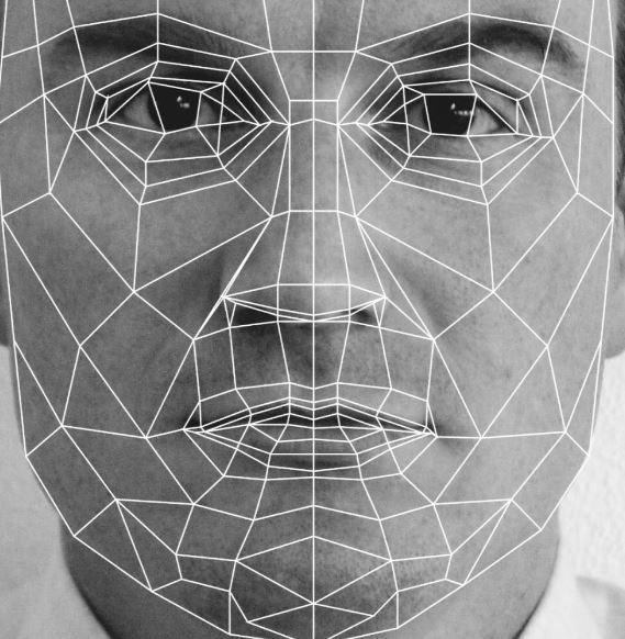 wavestore-facial-recognition-23a41d2837940673d8159d31ad076fe60e149862