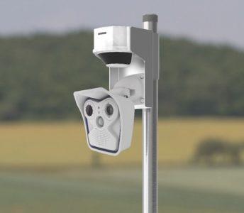 mobotix-camera-e1522229038217-d9c4d119432adadf240ef0e427daef870a479dba